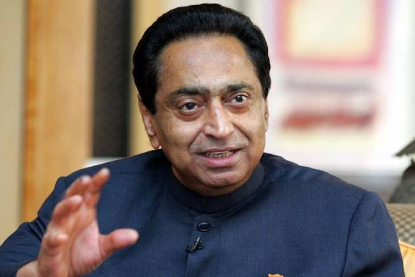 Kamal Nath Contact Address, Phone Number, Whatsapp Number, Email ID, Website 1