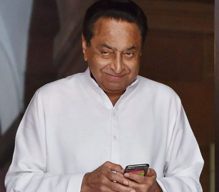 Kamal Nath Contact Address, Phone Number, Whatsapp Number, Email ID, Website 4