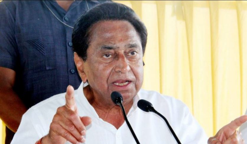Kamal Nath Contact Address, Phone Number, Whatsapp Number, Email ID, Website 6