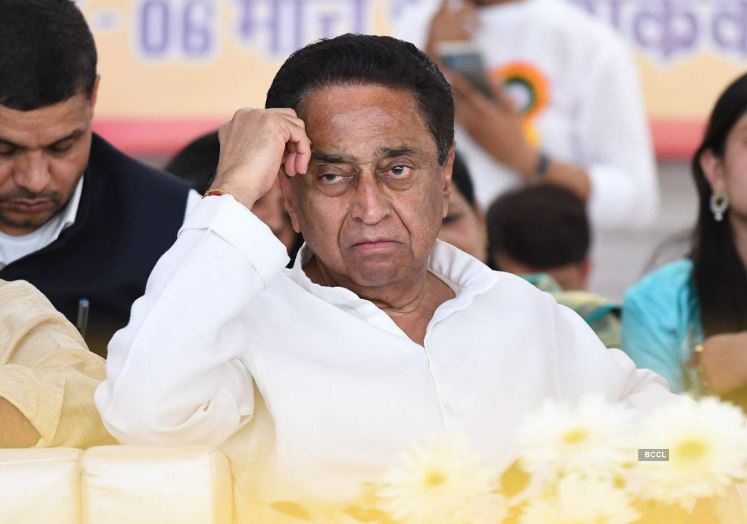 Kamal Nath Contact Address, Phone Number, Whatsapp Number, Email ID, Website 7
