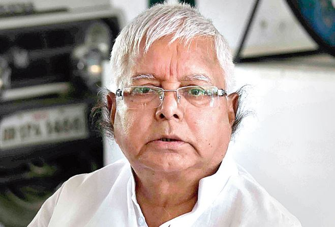 Lalu Prasad Contact Address, Phone Number, Whatsapp Number, Email ID, Website 1