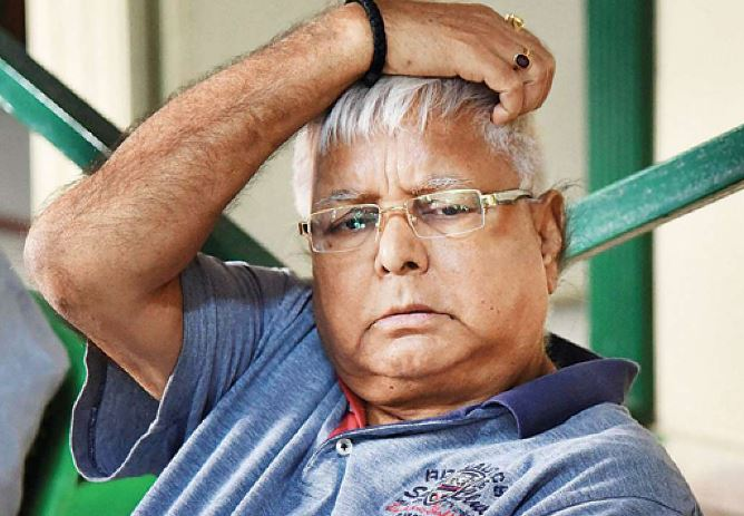 Lalu Prasad Contact Address, Phone Number, Whatsapp Number, Email ID, Website 7