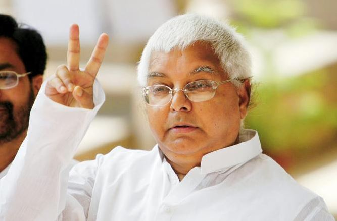 Lalu Prasad Contact Address, Phone Number, Whatsapp Number, Email ID, Website 2