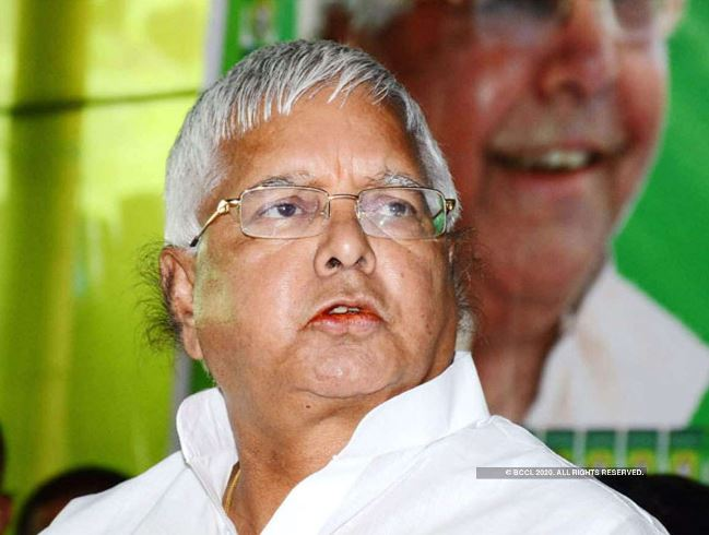 Lalu Prasad Contact Address, Phone Number, Whatsapp Number, Email ID, Website 3