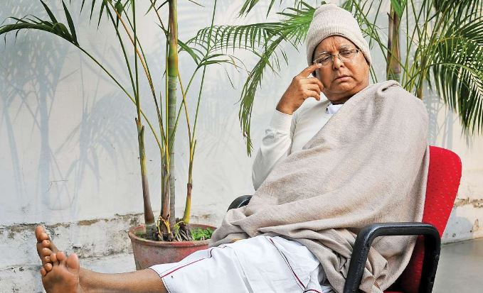 Lalu Prasad Contact Address, Phone Number, Whatsapp Number, Email ID, Website 8