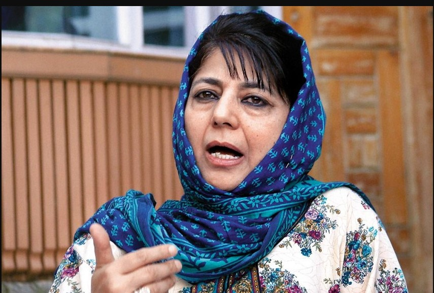 Mehbooba Mufti Contact Address, Phone Number, Whatsapp Number, Email ID, Website 16