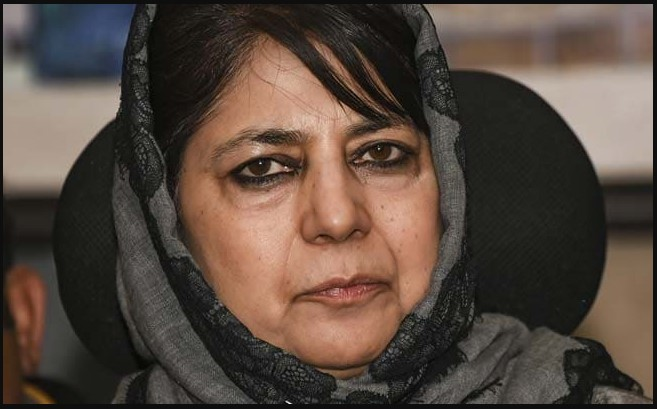 Mehbooba Mufti Contact Address, Phone Number, Whatsapp Number, Email ID, Website 17