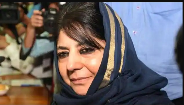 Mehbooba Mufti Contact Address, Phone Number, Whatsapp Number, Email ID, Website 20