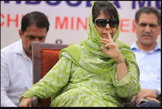 Mehbooba Mufti Contact Address, Phone Number, Whatsapp Number, Email ID, Website 18