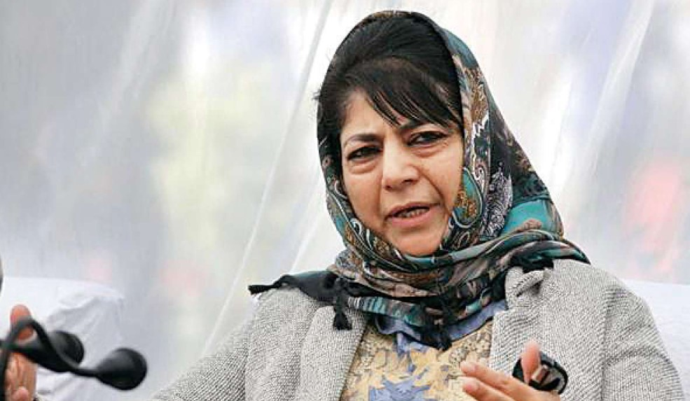 Mehbooba Mufti Contact Address, Phone Number, Whatsapp Number, Email ID, Website 21