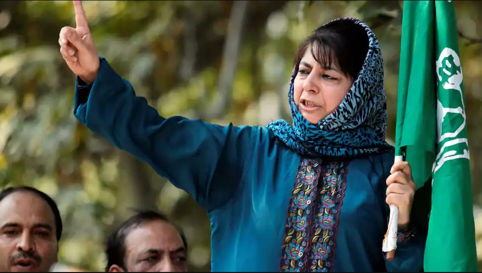Mehbooba Mufti Contact Address, Phone Number, Whatsapp Number, Email ID, Website 15