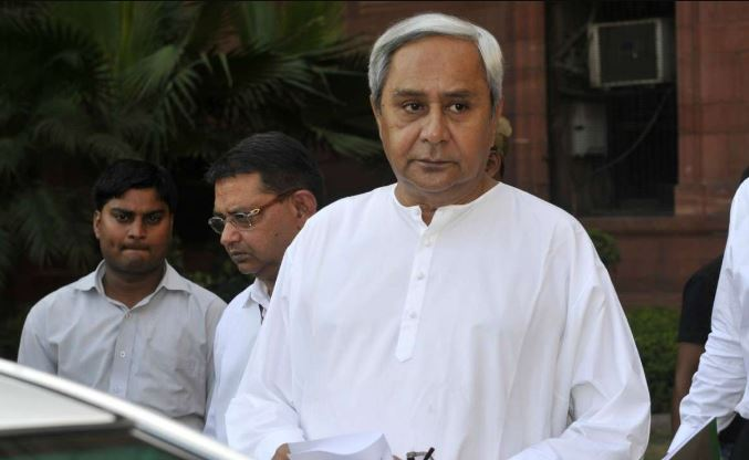 Naveen Patnaik Contact Address, Phone Number, Whatsapp Number, Email ID, Website 3