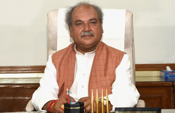Narendra Singh Tomar Contact Address, Phone Number, Whatsapp Number, Email ID, Website 6