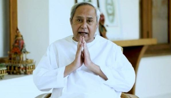 Naveen Patnaik Contact Address, Phone Number, Whatsapp Number, Email ID, Website 4