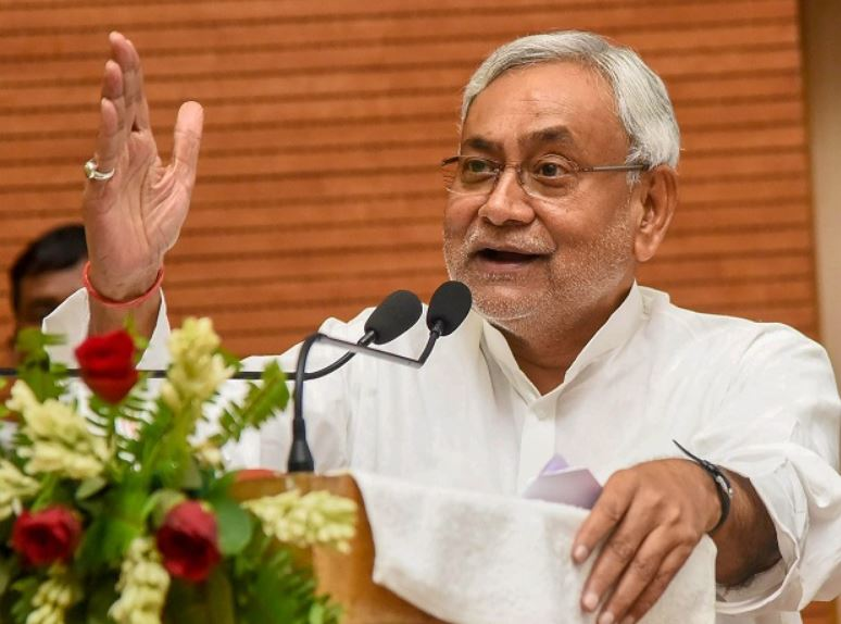 Nitish Kumar Contact Address, Phone Number, Whatsapp Number, Email ID, Website 8