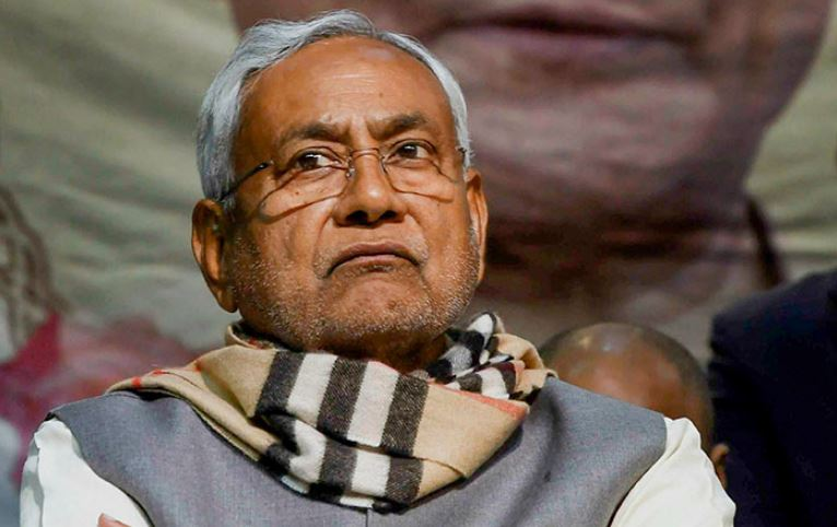 Nitish Kumar Contact Address, Phone Number, Whatsapp Number, Email ID, Website 3