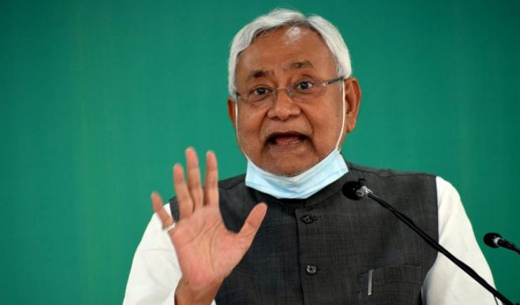 Nitish Kumar Contact Address, Phone Number, Whatsapp Number, Email ID, Website 5