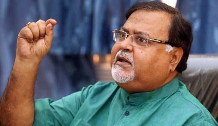 Partha Chatterjee Contact Address, Phone Number, Whatsapp Number, Email ID, Website 5