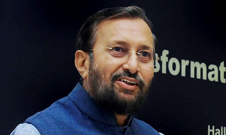Prakash Javadekar Contact Address, Phone Number, Whatsapp Number, Email ID, Website 3