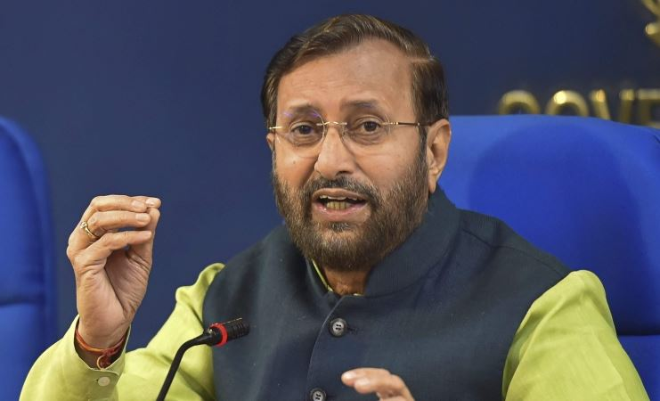 Prakash Javadekar Contact Address, Phone Number, Whatsapp Number, Email ID, Website 6