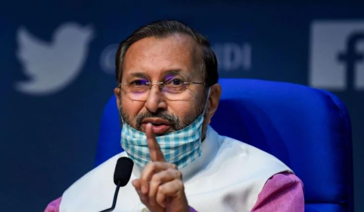 Prakash Javadekar Contact Address, Phone Number, Whatsapp Number, Email ID, Website 5
