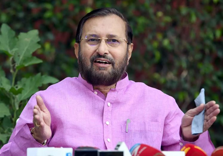 Prakash Javadekar Contact Address, Phone Number, Whatsapp Number, Email ID, Website 7