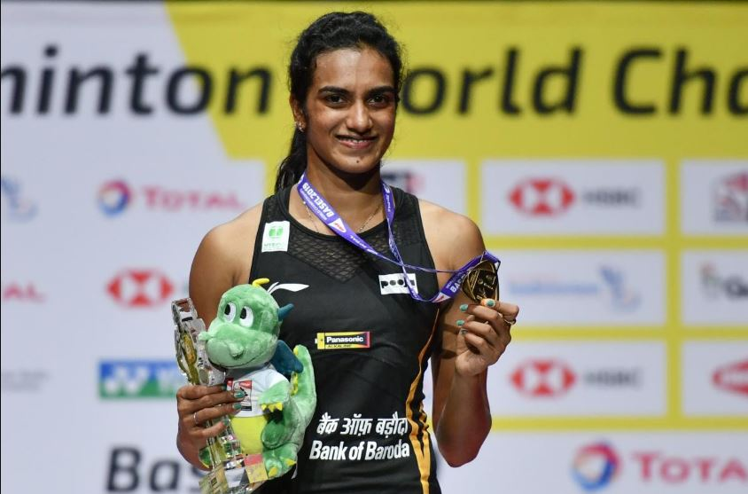 P V Sindhu Contact Address, Phone Number, Whatsapp Number, Email ID, Website 5