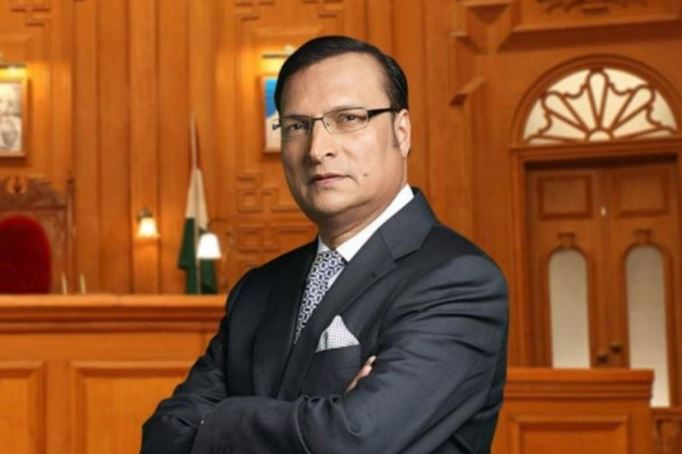 Rajat Sharma Contact Address, Phone Number, Whatsapp Number, Email ID, Website 4