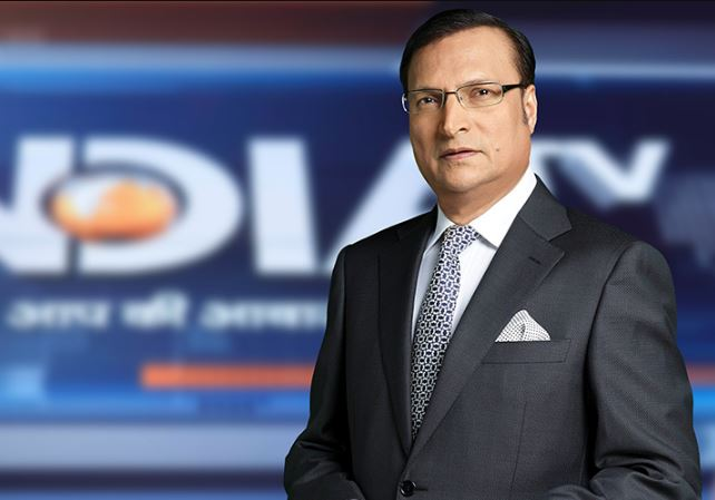 Rajat Sharma Contact Address, Phone Number, Whatsapp Number, Email ID, Website 6
