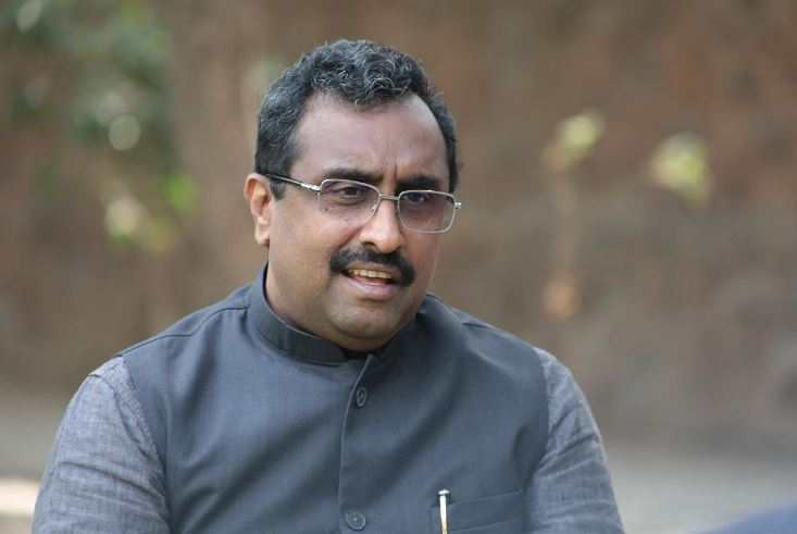 Ram Madhav Contact Address, Phone Number, Whatsapp Number, Email ID, Website 3
