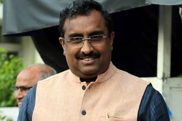 Ram Madhav Contact Address, Phone Number, Whatsapp Number, Email ID, Website 1