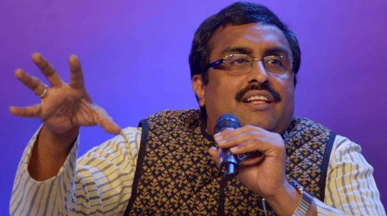 Ram Madhav Contact Address, Phone Number, Whatsapp Number, Email ID, Website 6