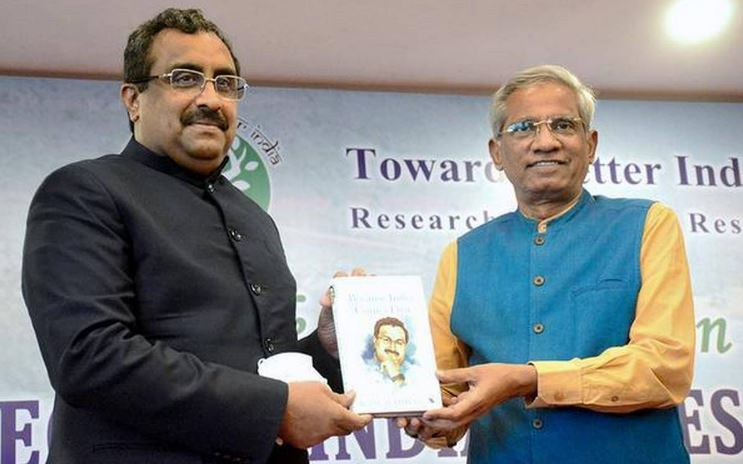 Ram Madhav Contact Address, Phone Number, Whatsapp Number, Email ID, Website 7