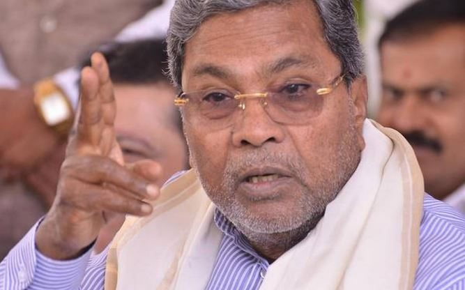 Siddaramaiah Contact Address, Phone Number, Whatsapp Number, Email ID, Website 2