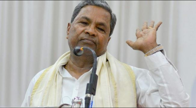 Siddaramaiah Contact Address, Phone Number, Whatsapp Number, Email ID, Website 6