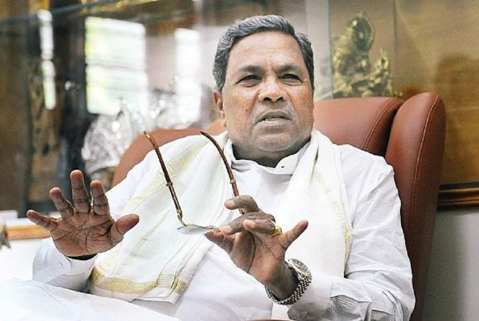 Siddaramaiah Contact Address, Phone Number, Whatsapp Number, Email ID, Website 7
