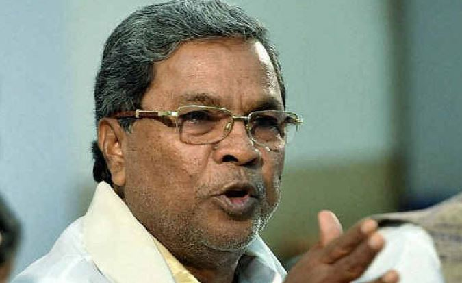 Siddaramaiah Contact Address, Phone Number, Whatsapp Number, Email ID, Website 3