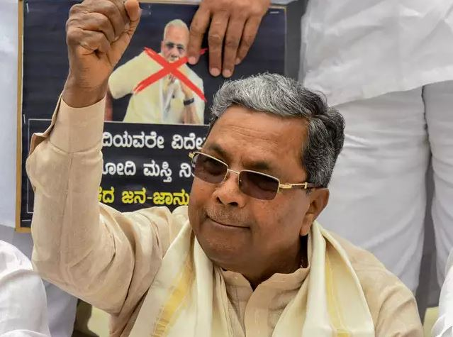 Siddaramaiah Contact Address, Phone Number, Whatsapp Number, Email ID, Website 4