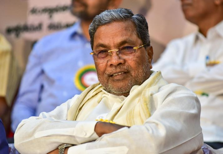 Siddaramaiah Contact Address, Phone Number, Whatsapp Number, Email ID, Website 1