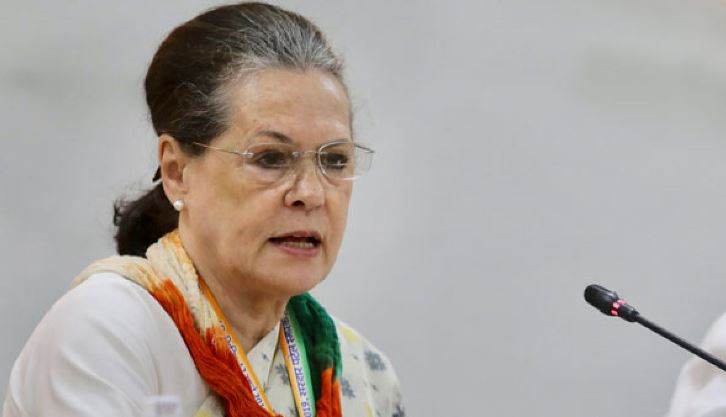 Sonia Gandhi Contact Address, Phone Number, Whatsapp Number, Email ID, Website 6