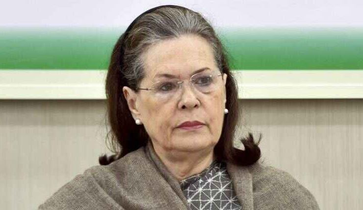 Sonia Gandhi Contact Address, Phone Number, Whatsapp Number, Email ID, Website 4