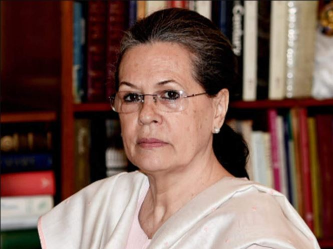Sonia Gandhi Contact Address, Phone Number, Whatsapp Number, Email ID, Website 1