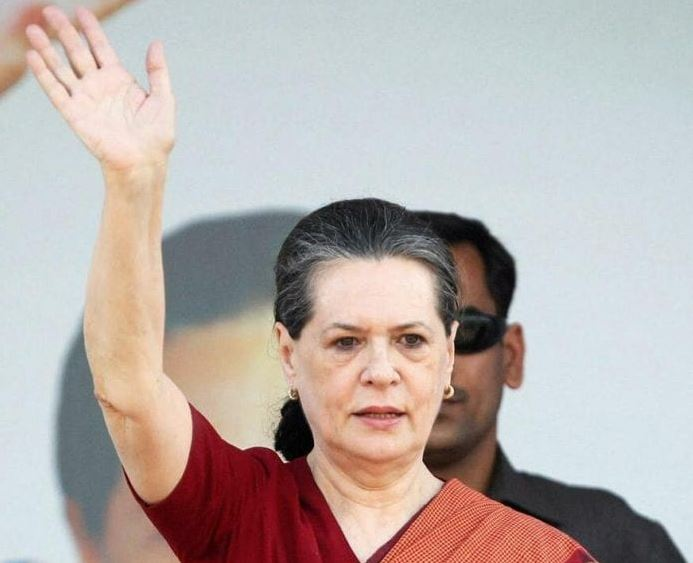 Sonia Gandhi Contact Address, Phone Number, Whatsapp Number, Email ID, Website 3