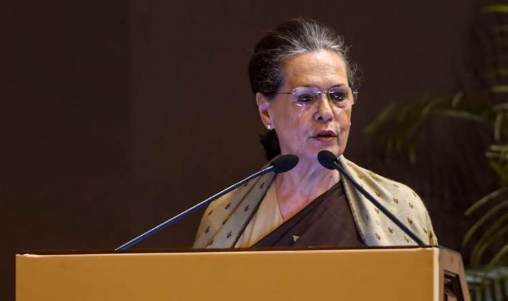 Sonia Gandhi Contact Address, Phone Number, Whatsapp Number, Email ID, Website 7