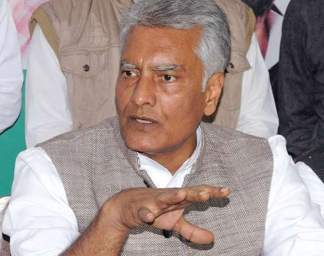 Sunil Jakhar Contact Address, Phone Number, Whatsapp Number, Email ID, Website 5