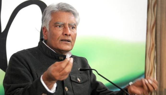 Sunil Jakhar Contact Address, Phone Number, Whatsapp Number, Email ID, Website 6