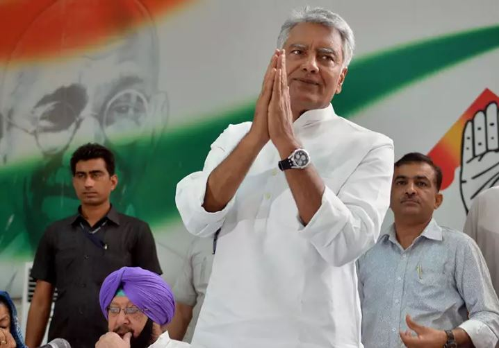 Sunil Jakhar Contact Address, Phone Number, Whatsapp Number, Email ID, Website 7