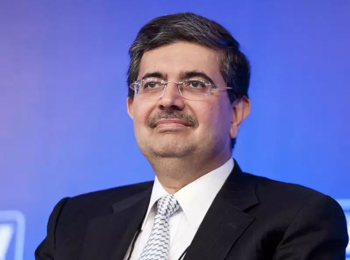 Uday Kotak Contact Address, Phone Number, Whatsapp Number, Email ID, Website 2