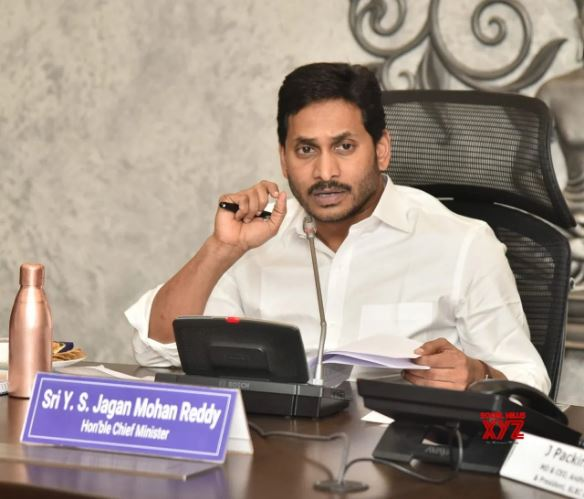 YS Jagan Mohan Reddy Contact Address, Phone Number, Whatsapp Number, Email ID, Website 6