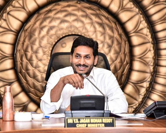 YS Jagan Mohan Reddy Contact Address, Phone Number, Whatsapp Number, Email ID, Website 7